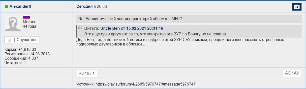 http://forumupload.ru/uploads/0014/75/e6/2/379468.png