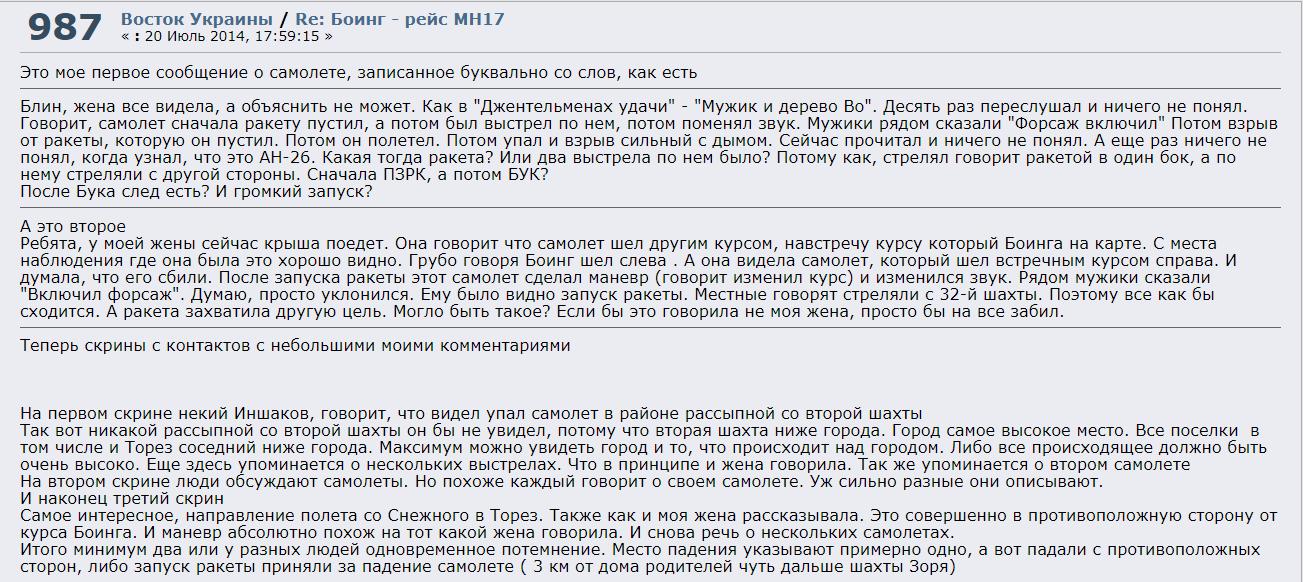 https://forumupload.ru/uploads/0014/75/e6/2/38091.png
