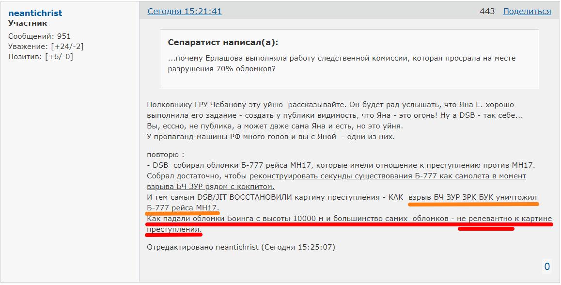 http://forumupload.ru/uploads/0014/75/e6/2/381341.png
