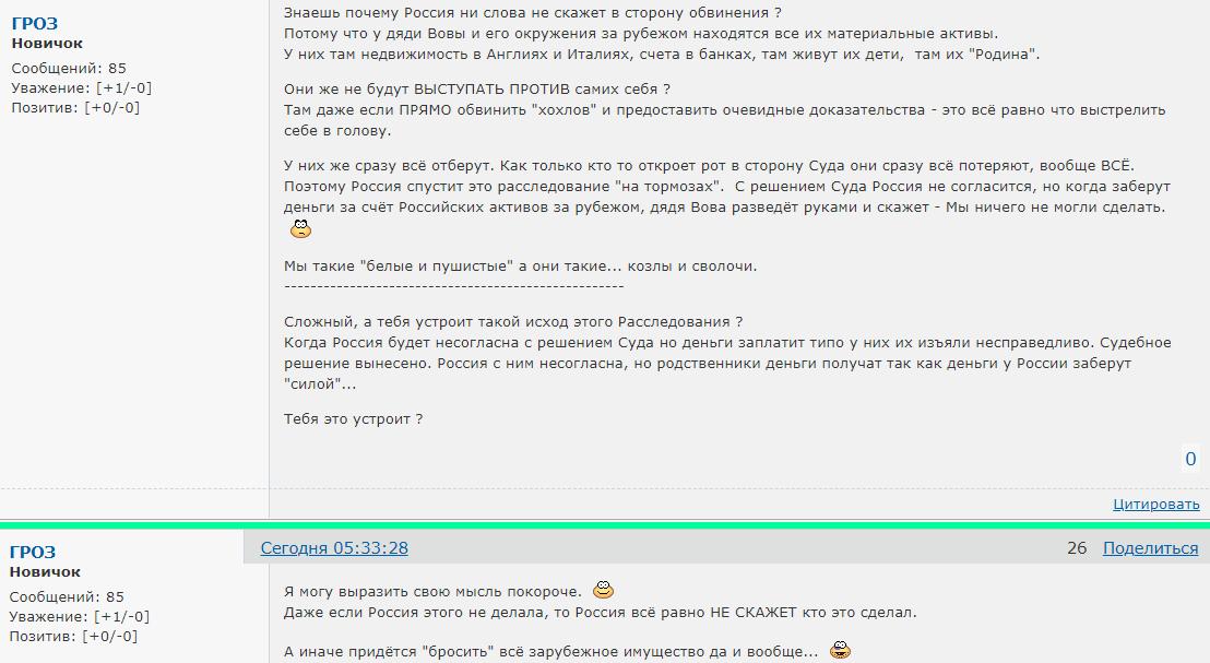 http://forumupload.ru/uploads/0014/75/e6/2/393925.png