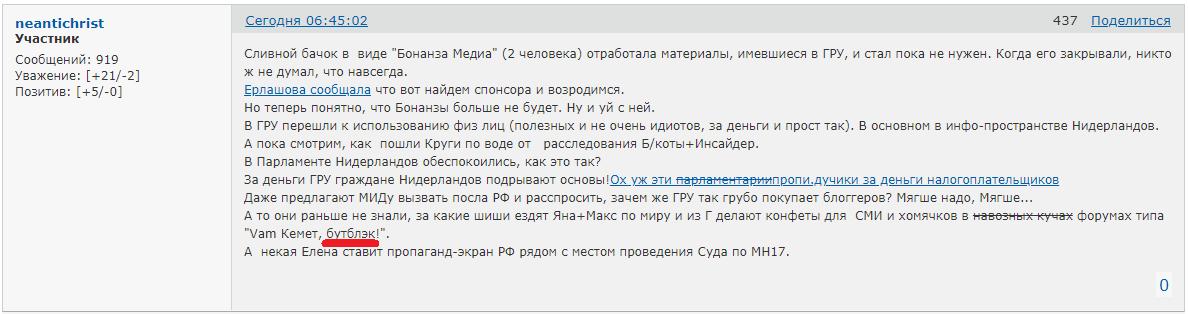 http://forumupload.ru/uploads/0014/75/e6/2/415122.png