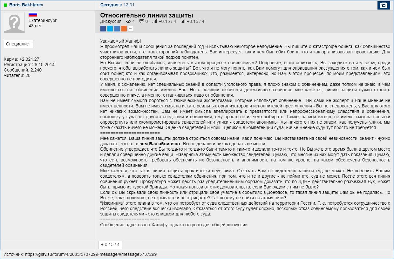 https://forumupload.ru/uploads/0014/75/e6/2/417530.png