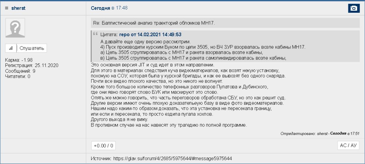 http://forumupload.ru/uploads/0014/75/e6/2/418558.png
