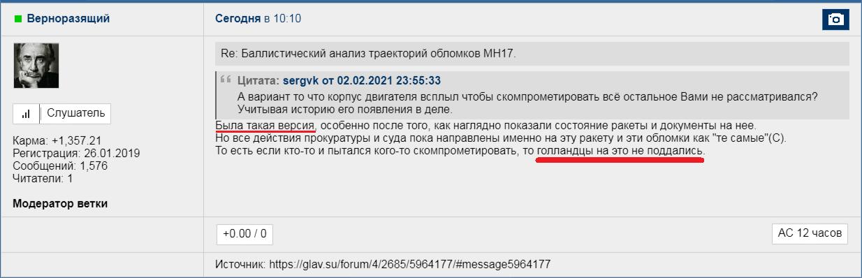 http://forumupload.ru/uploads/0014/75/e6/2/422779.png