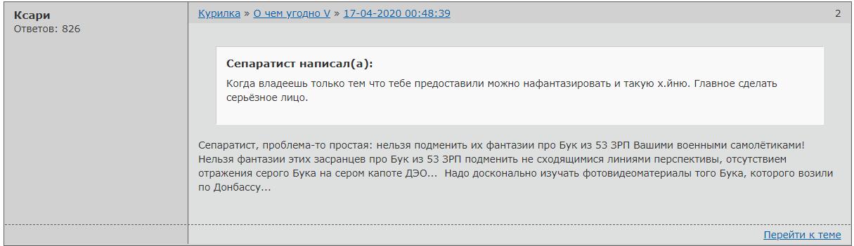 http://forumupload.ru/uploads/0014/75/e6/2/423528.png