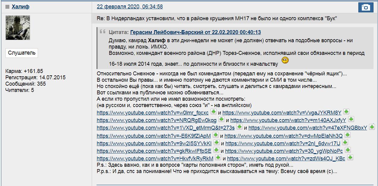 http://forumupload.ru/uploads/0014/75/e6/2/423608.png