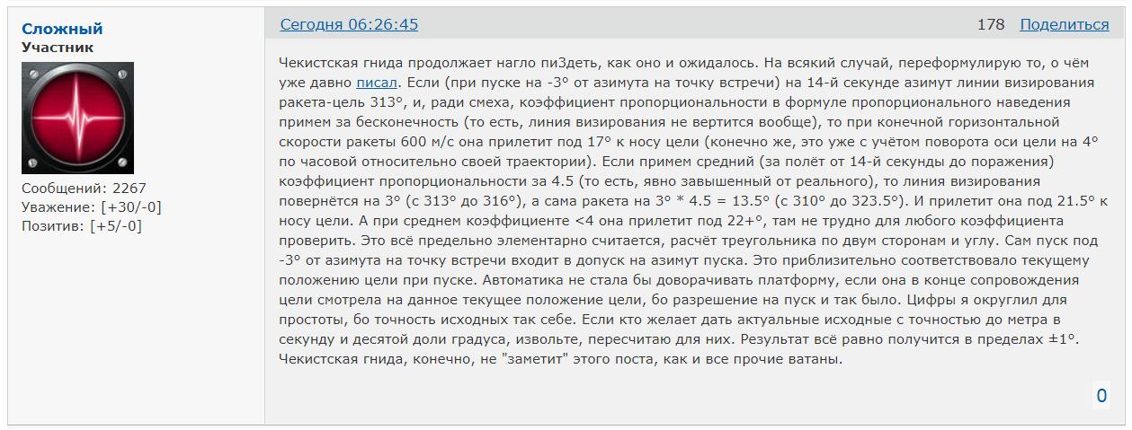 http://forumupload.ru/uploads/0014/75/e6/2/425553.png
