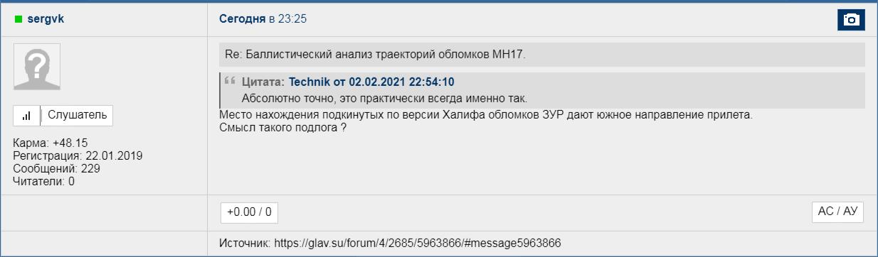 http://forumupload.ru/uploads/0014/75/e6/2/439068.png