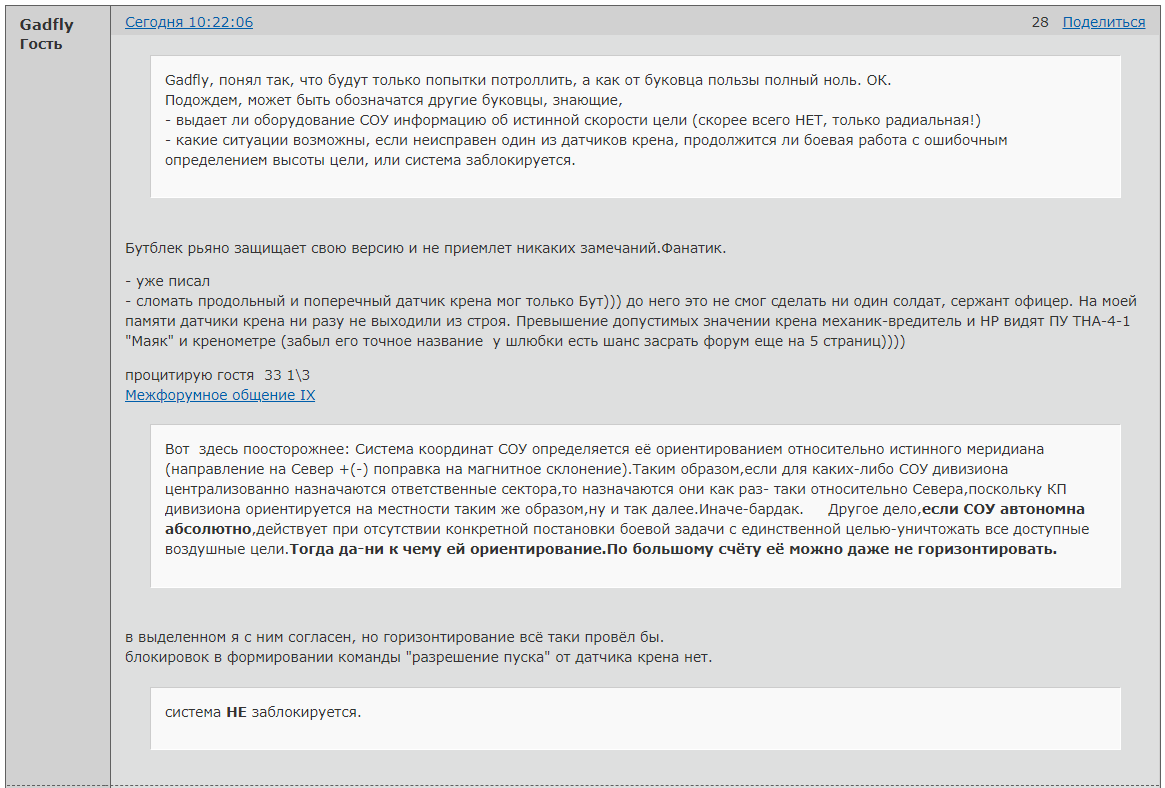http://forumupload.ru/uploads/0014/75/e6/2/441679.png