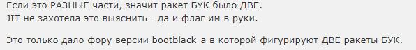 http://forumupload.ru/uploads/0014/75/e6/2/44862.png