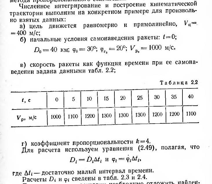 https://forumupload.ru/uploads/0014/75/e6/2/449521.jpg