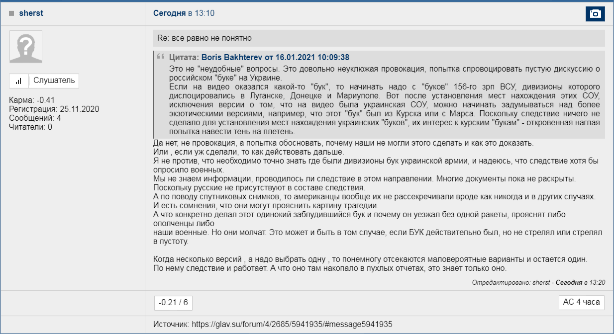https://forumupload.ru/uploads/0014/75/e6/2/450350.png