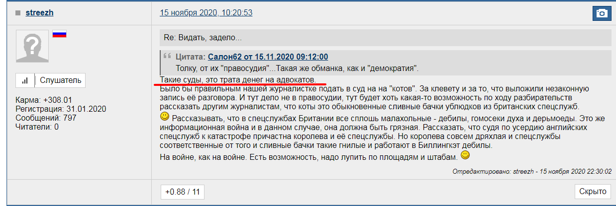 http://forumupload.ru/uploads/0014/75/e6/2/473859.png