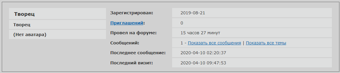 https://forumupload.ru/uploads/0014/75/e6/2/482887.png