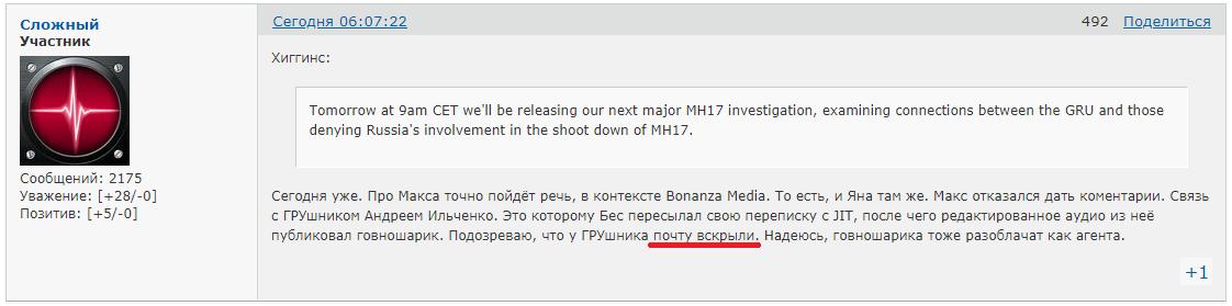 http://forumupload.ru/uploads/0014/75/e6/2/486627.png