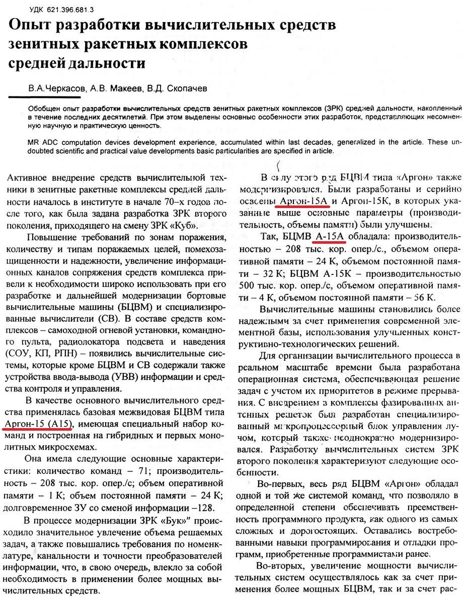 http://forumupload.ru/uploads/0014/75/e6/2/489621.jpg