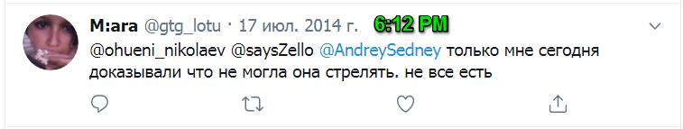 http://forumupload.ru/uploads/0014/75/e6/2/492157.png