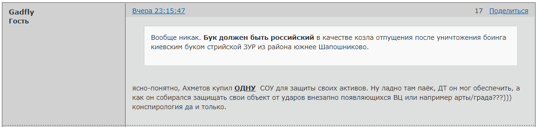 http://forumupload.ru/uploads/0014/75/e6/2/492410.png