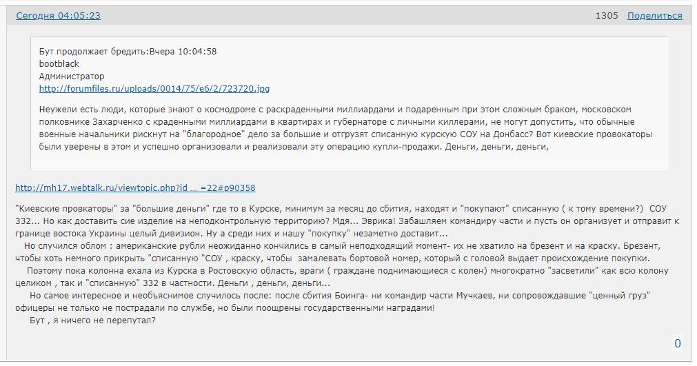 http://forumupload.ru/uploads/0014/75/e6/2/494035.jpg