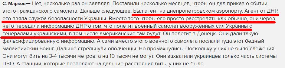 http://forumupload.ru/uploads/0014/75/e6/2/51814.png