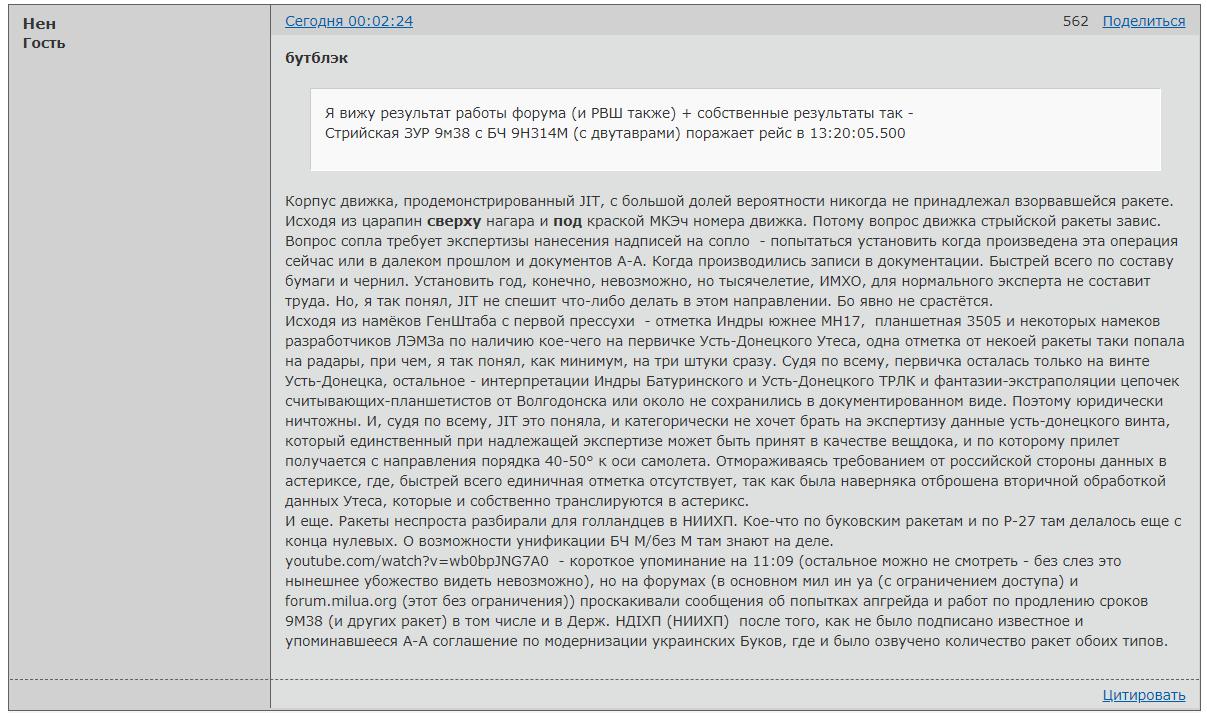 http://forumupload.ru/uploads/0014/75/e6/2/549340.png