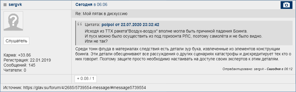 https://forumupload.ru/uploads/0014/75/e6/2/552968.png
