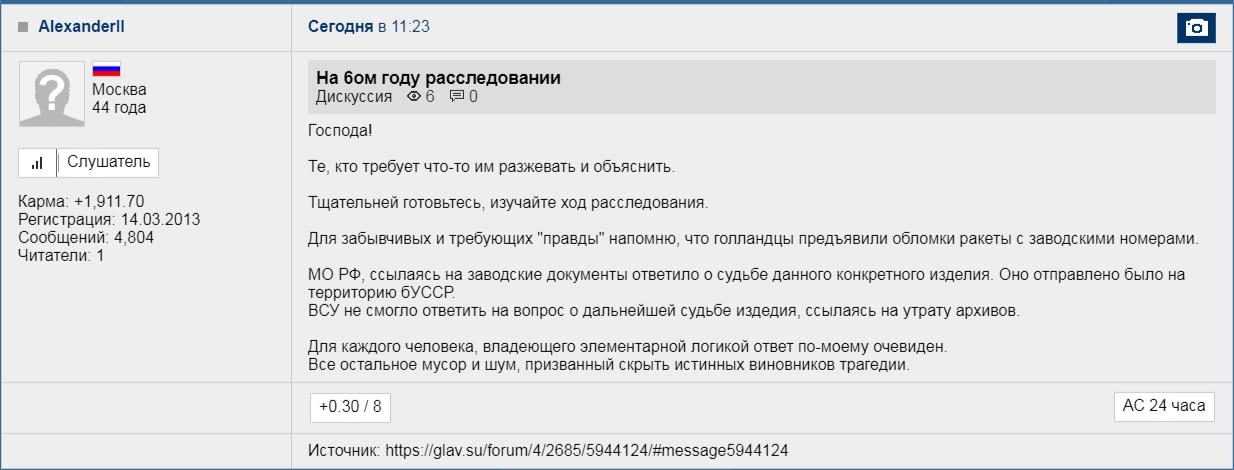 http://forumupload.ru/uploads/0014/75/e6/2/557841.png