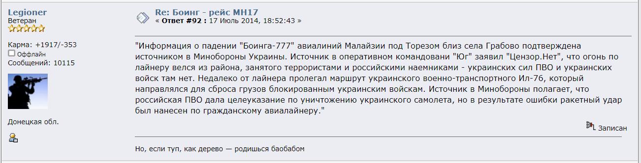 http://forumupload.ru/uploads/0014/75/e6/2/55917.png