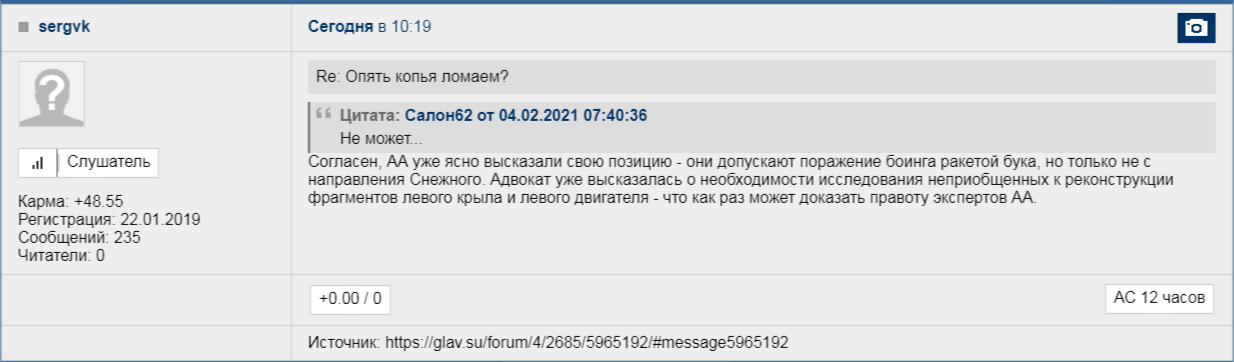 https://forumupload.ru/uploads/0014/75/e6/2/579829.png
