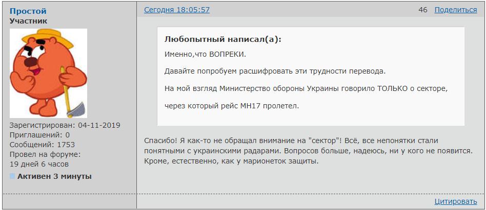 http://forumupload.ru/uploads/0014/75/e6/2/588562.png