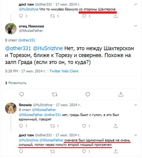 http://forumupload.ru/uploads/0014/75/e6/2/609973.png