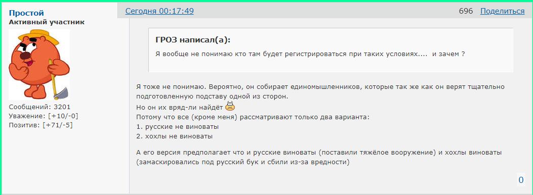 http://forumupload.ru/uploads/0014/75/e6/2/623862.png