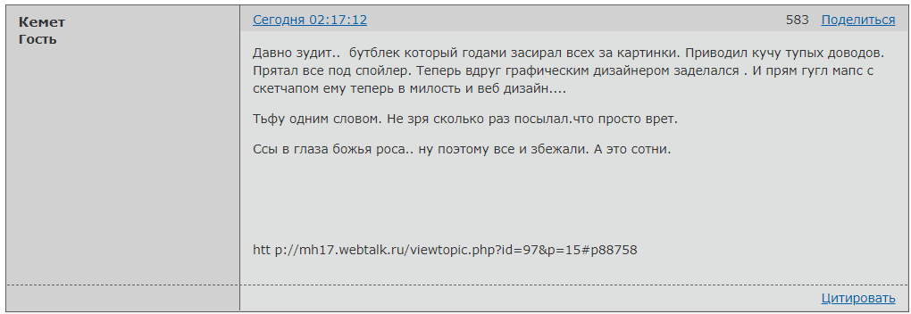 http://forumupload.ru/uploads/0014/75/e6/2/625669.png