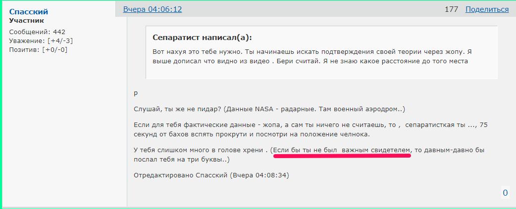 http://forumupload.ru/uploads/0014/75/e6/2/628792.png