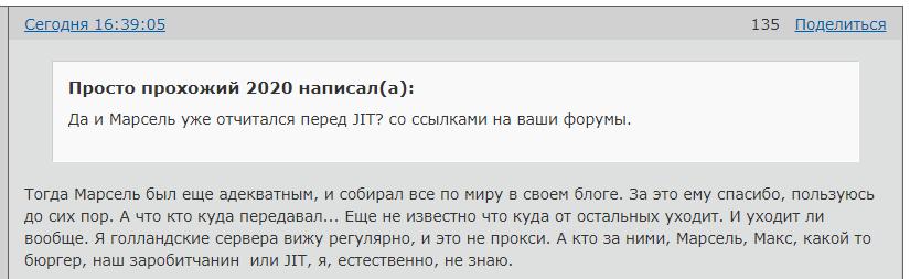 http://forumupload.ru/uploads/0014/75/e6/2/63790.png