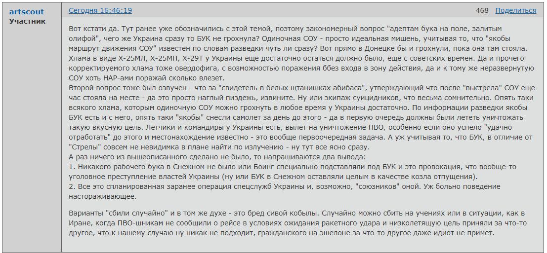 http://forumupload.ru/uploads/0014/75/e6/2/64541.png