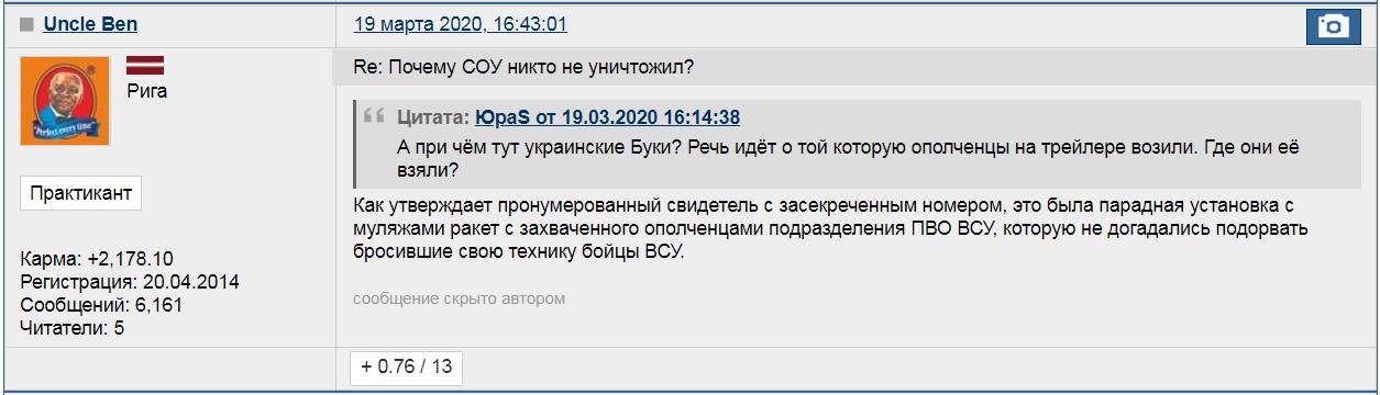 http://forumupload.ru/uploads/0014/75/e6/2/64582.png