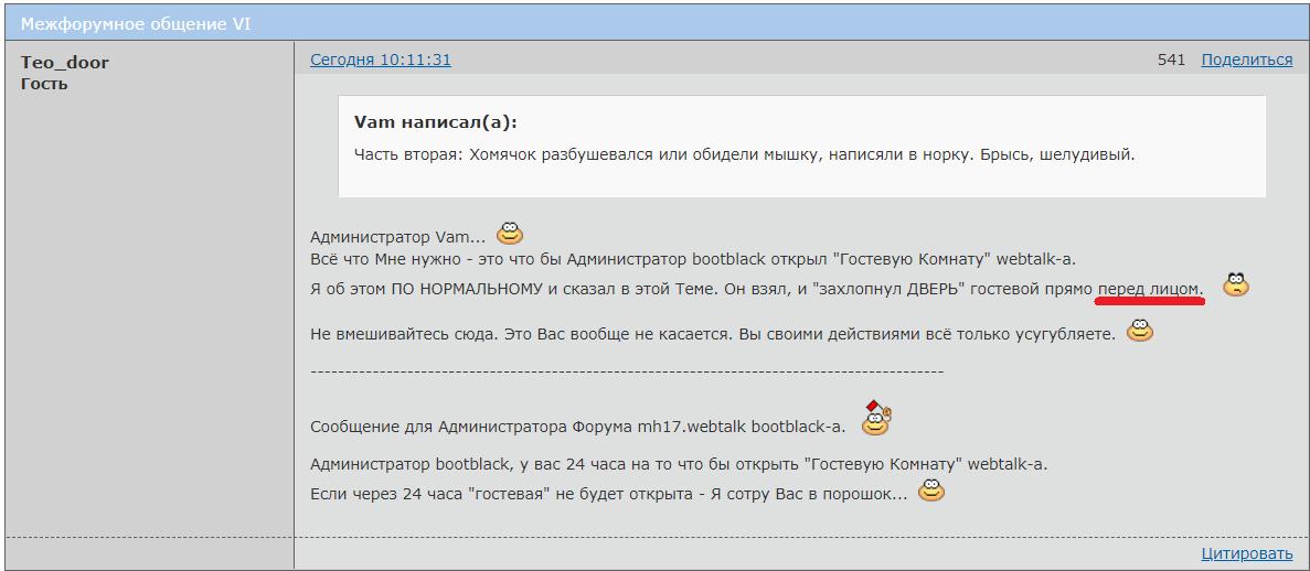 http://forumupload.ru/uploads/0014/75/e6/2/647270.png