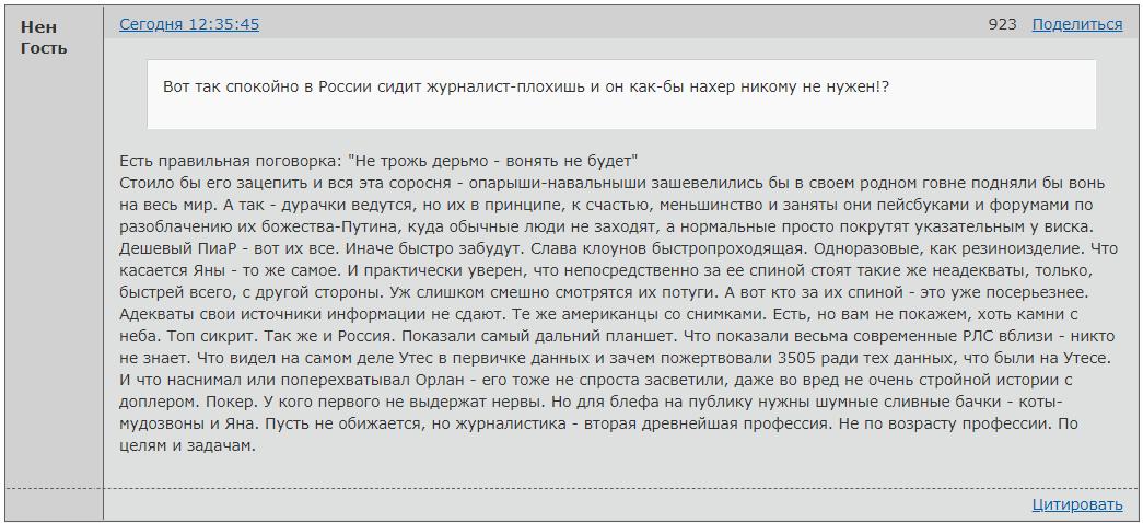 http://forumupload.ru/uploads/0014/75/e6/2/647506.png