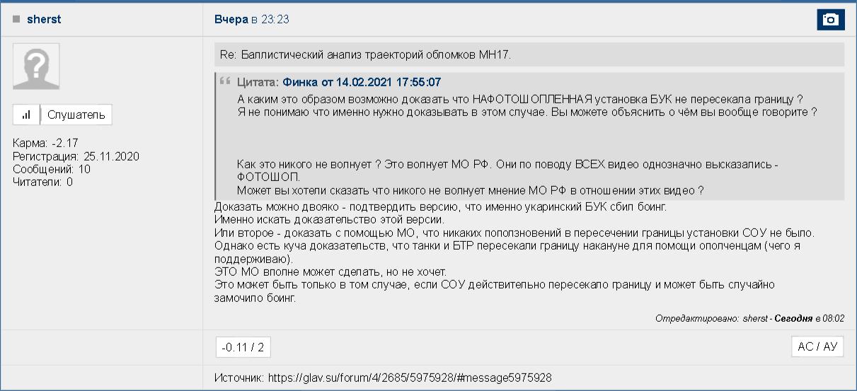 http://forumupload.ru/uploads/0014/75/e6/2/664981.png