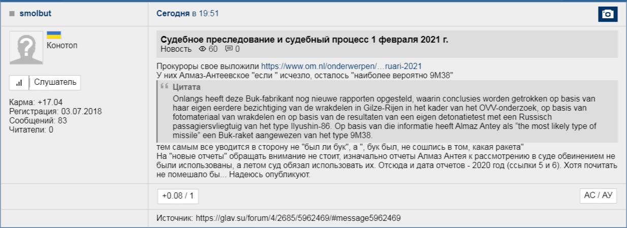 https://forumupload.ru/uploads/0014/75/e6/2/666011.png