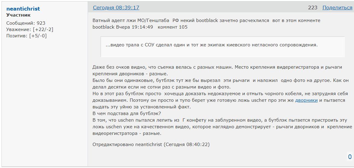 http://forumupload.ru/uploads/0014/75/e6/2/67298.png