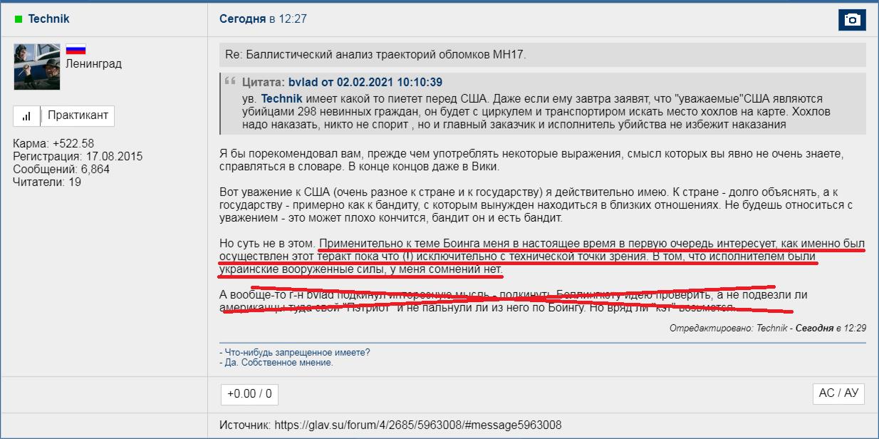 https://forumupload.ru/uploads/0014/75/e6/2/686713.png