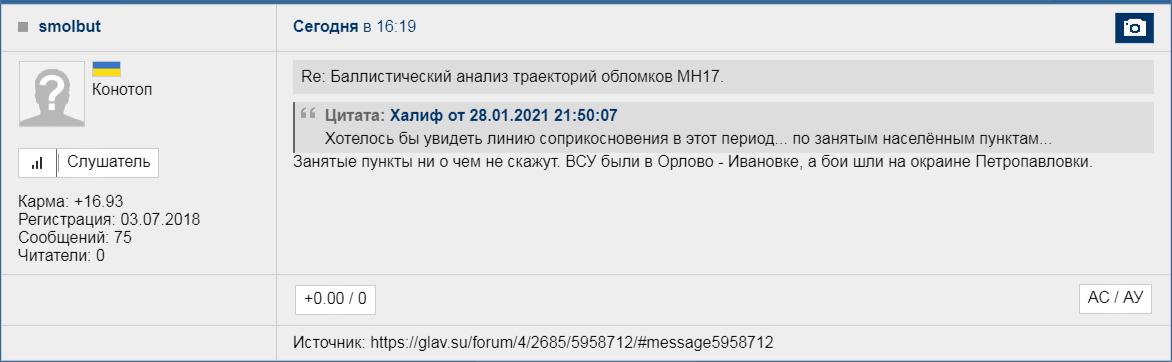 http://forumupload.ru/uploads/0014/75/e6/2/68955.png