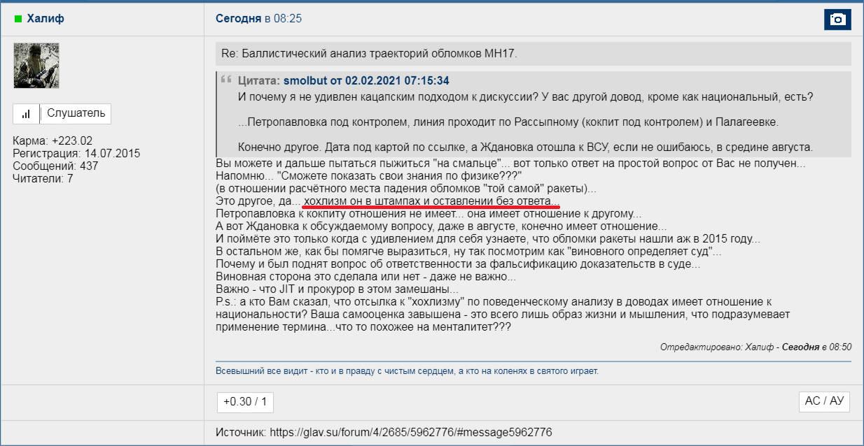 https://forumupload.ru/uploads/0014/75/e6/2/698517.jpg