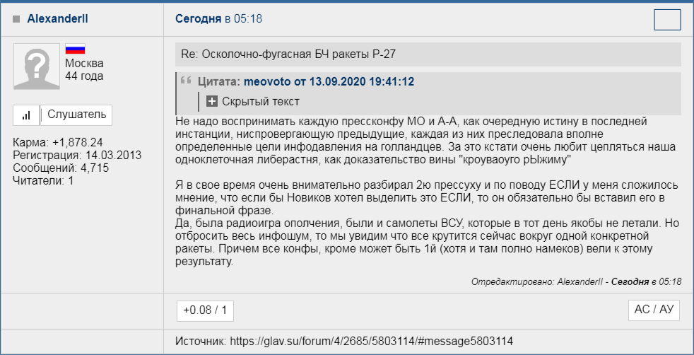 https://forumupload.ru/uploads/0014/75/e6/2/698997.jpg