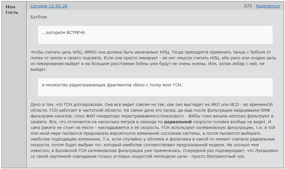 http://forumupload.ru/uploads/0014/75/e6/2/70042.png