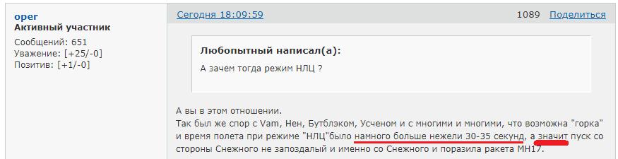 http://forumupload.ru/uploads/0014/75/e6/2/728103.png