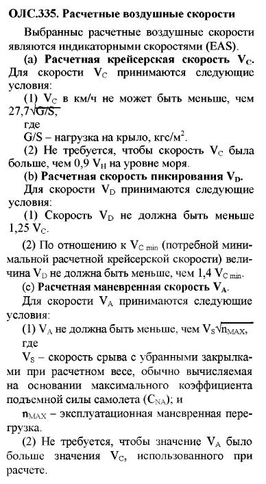 http://forumupload.ru/uploads/0014/75/e6/2/731877.png