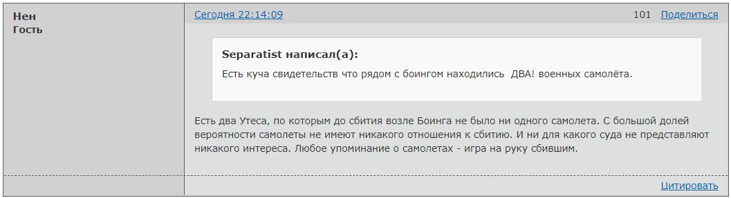https://forumupload.ru/uploads/0014/75/e6/2/75423.png